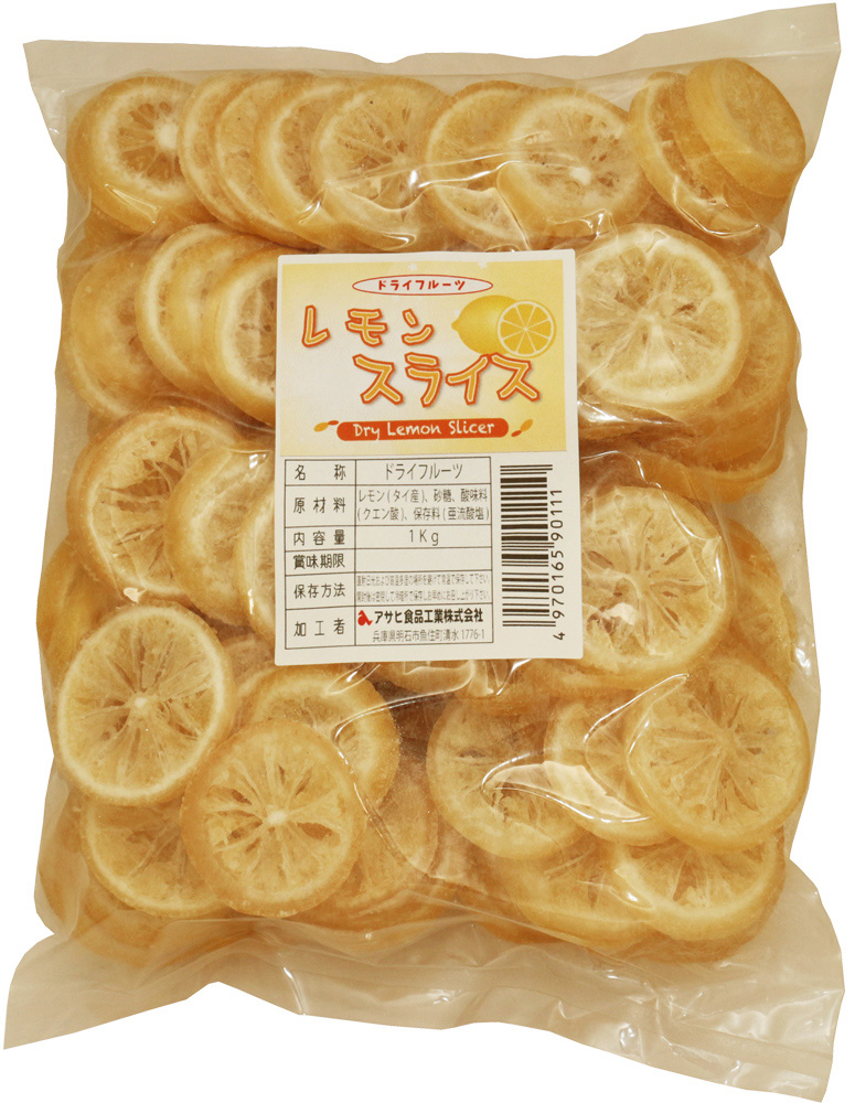 安心の宅配便なので他商品も無制限で同梱可能 宅配便送料無料 世界美食探究 タイ産 輪切りレモンスライス デポー 砂糖使用 ドライフルーツ 1kg 安全 檸檬