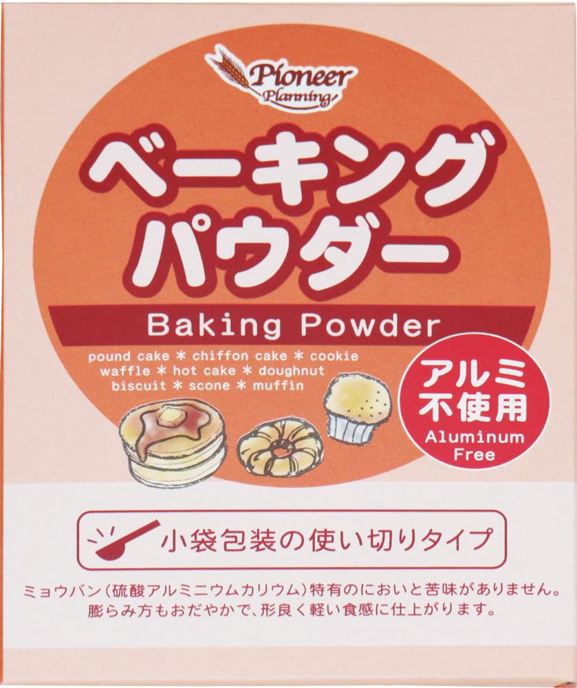 マフィンや蒸しパン等を膨らませる膨張剤 宅送 パイオニア企画 ベーキングパウダー アルミ不使用 21g 製菓材料 洋粉 待望 使い切り こだわり食材 3.5g×6P