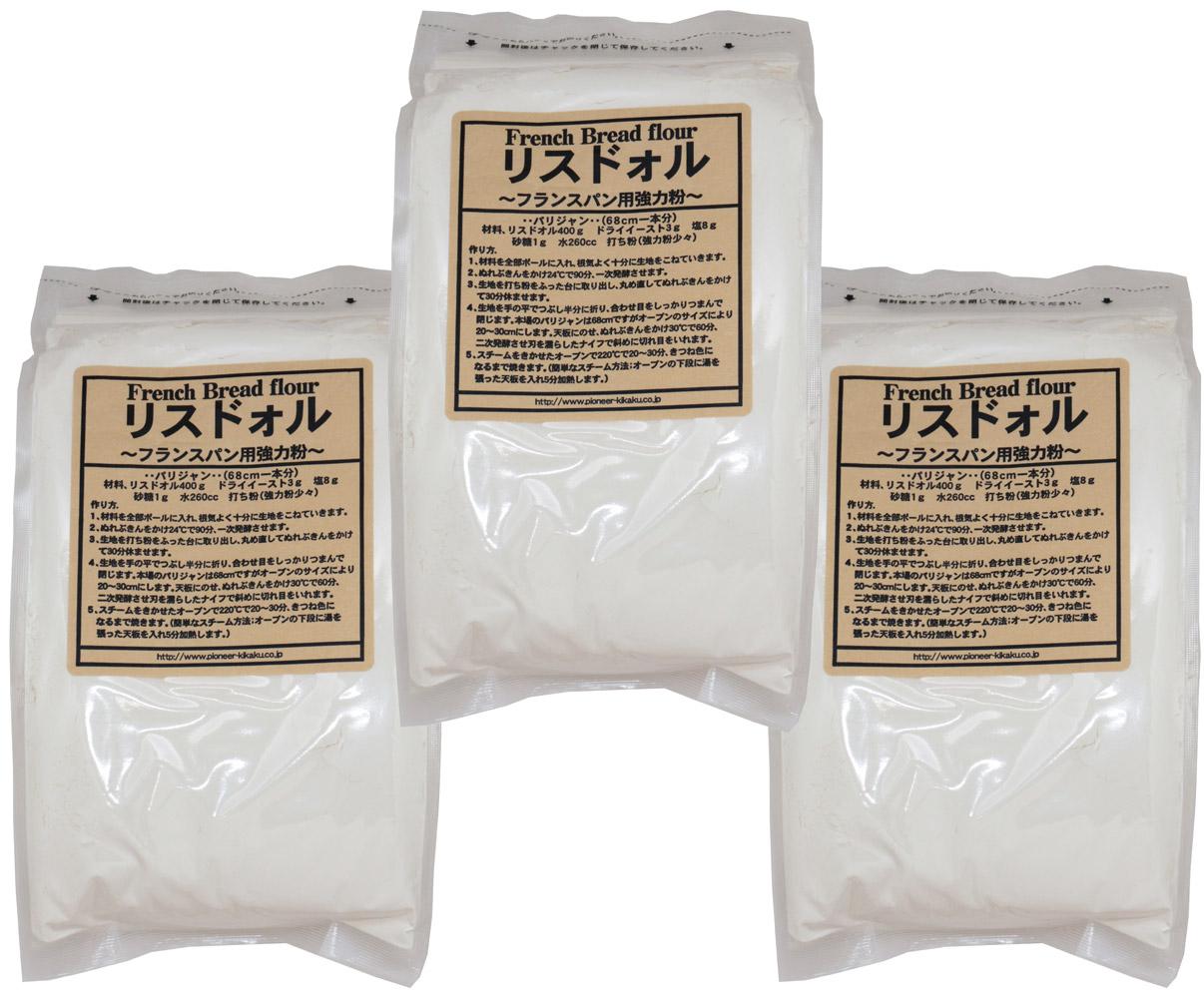 十分な発酵により 豊かな風味と深い味わい パイオニア企画 リスドォル 800g×3袋 こだわり食材 世界の人気ブランド 洋粉 製菓材料 低廉 フランスパン用粉 小麦粉