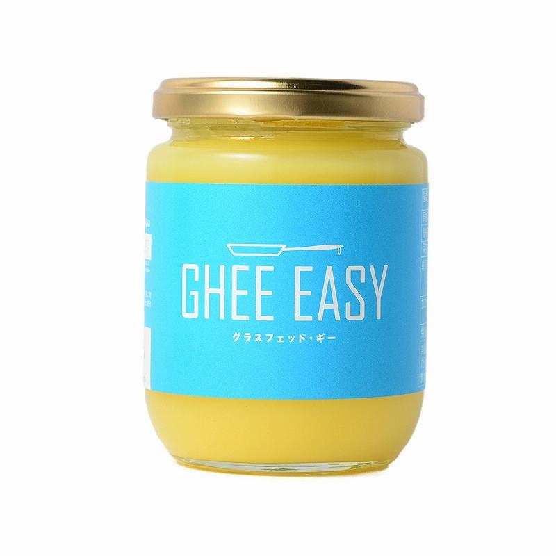 ギー・イージー(グラスフェッド・バターオイル) 200g  【GHEE EASY EUでオーガニック認証 平田農園 フラットクラフト】