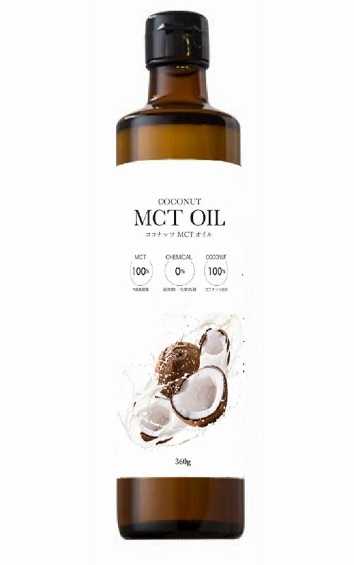 フラット・クラフト MCTオイル 360g×12本    【ココナッツ由来100% 中鎖脂肪酸 中鎖脂肪酸率100% 添加物不使用 業務用 フラットクラフト】