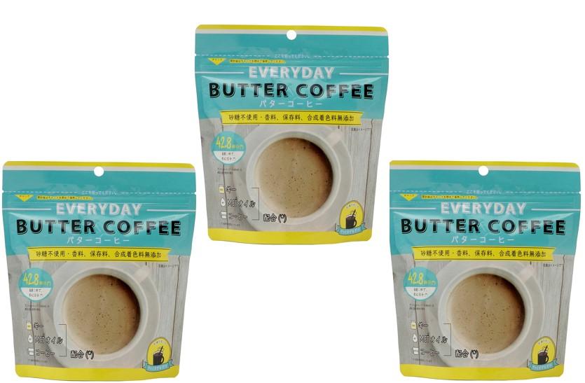 ★お湯を注ぐだけで簡単にバターコーヒーを!★ フラット・クラフト エブリディ・バターコーヒー 150g(約42杯分) ×3袋   【お湯を注ぐだけ ギー&MCT配合 フラットクラフト インスタント】
