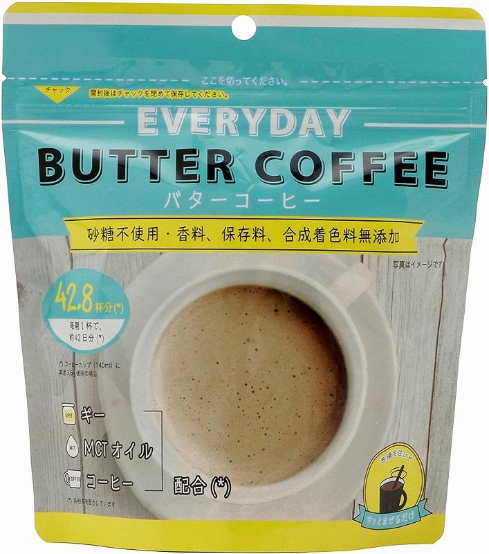 フラット・クラフト エブリディ・バターコーヒー 150g(約42杯分) ×12袋   【お湯を注ぐだけ ギー&MCT配合 フラットクラフト インスタント】