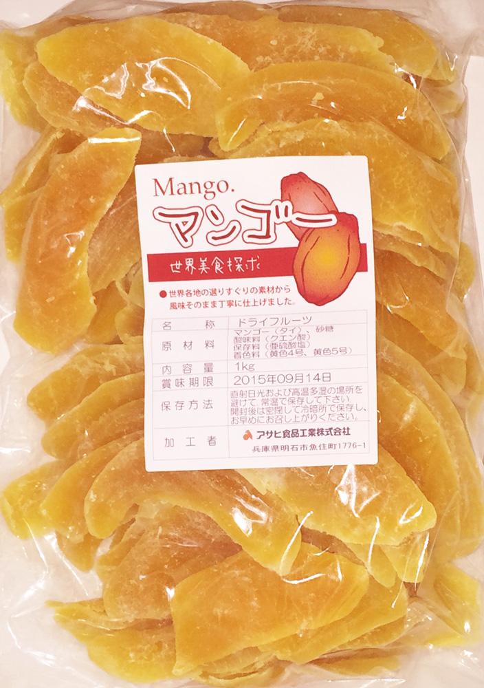 世界美食探究 タイ産 肉厚ドライマンゴー ドライフルーツ 1kg