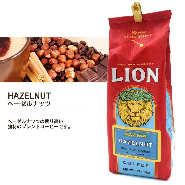 楽天市場】LION COFFEE (ライオンコーヒー) 198g ライオン ...