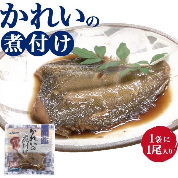 晩 御飯 魚 今日 の 冬といえば食べたい料理100選|旬のおすすめ~あの定番まで|きになるきにする