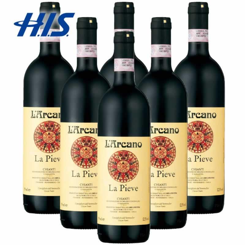 【クーポンでお得!】 HIS イタリア お土産 アルカーノ ビノロッソワイン 6本(イタリア 土産 お土産 みやげ おみやげ ワイン 酒 赤ワイン まとめ買い)