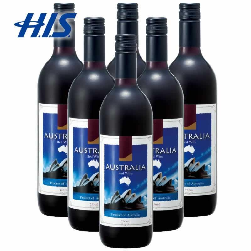 【クーポンでお得!】 HIS オーストラリア お土産 オーストラリア 赤ワイン 6本(オーストラリア 土産 お土産 みやげ おみやげ ワイン 酒 赤ワイン まとめ買い)