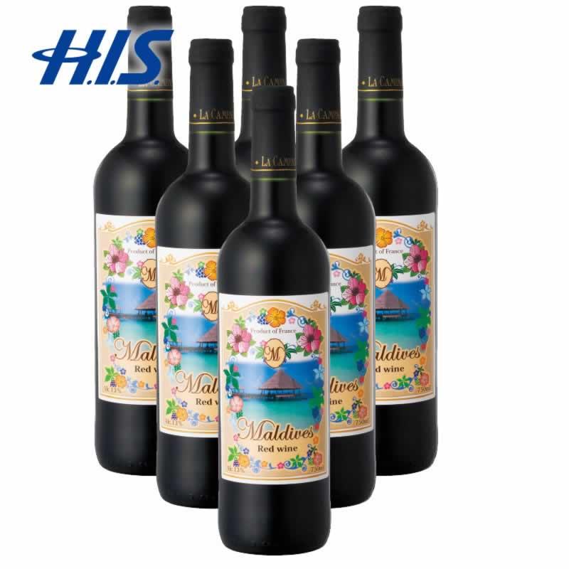 【クーポンでお得!】 HIS モルディブ お土産 モルディブ 赤ワイン 6本(モルディブ モルジブ 土産 お土産 みやげ おみやげ ハネムーン 新婚旅行 プレゼント ワイン 酒)