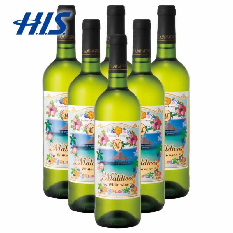 【クーポンでお得!】 HIS モルディブ お土産 モルディブ 白ワイン 6本(モルディブ モルジブ 土産 お土産 みやげ おみやげ ハネムーン 新婚旅行 プレゼント ワイン 酒)