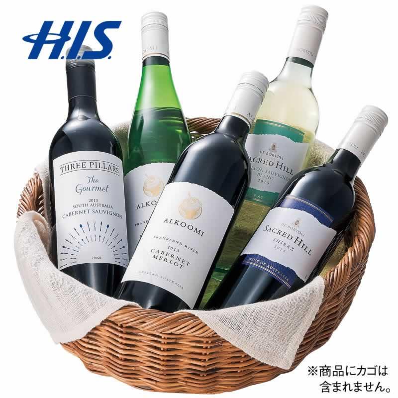 【お得なクーポン配布中!】 HIS オーストラリア お土産 オーストラリア ワインセレクション (オーストラリア 土産 お土産 みやげ おみやげ ワイン ワインセット 酒)