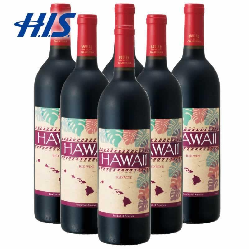 【クーポンでお得!】 HIS ハワイ お土産 ハワイ 赤ワイン 6本(ハワイ 土産 お土産 みやげ おみやげ ワイン 赤ワイン 酒 まとめ買い)