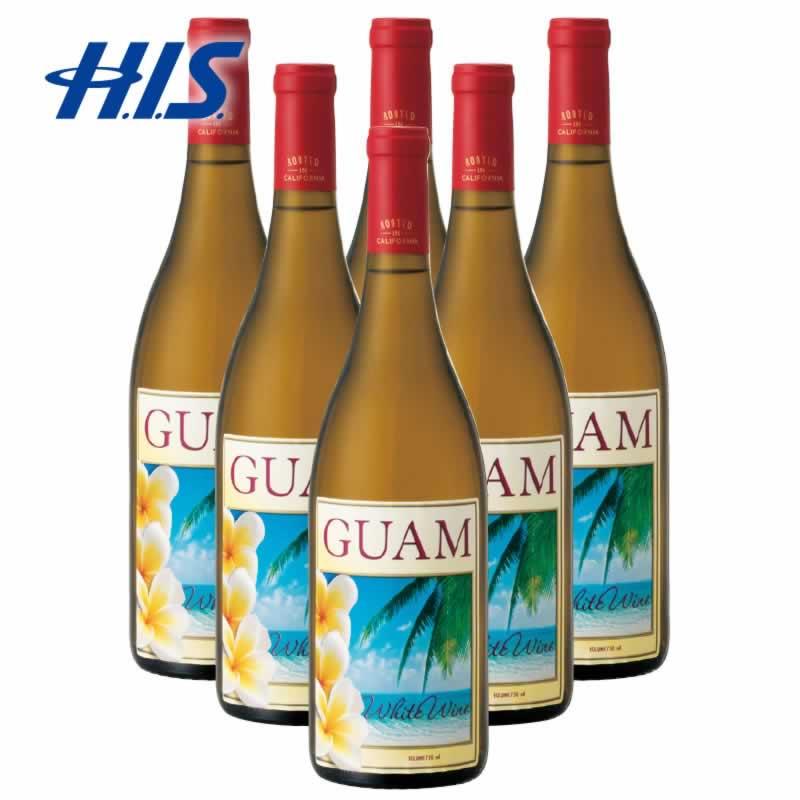 【クーポンでお得!】 HIS グアム お土産 グアム 白ワイン 6本(グアム 土産 お土産 みやげ おみやげ ワイン 酒)