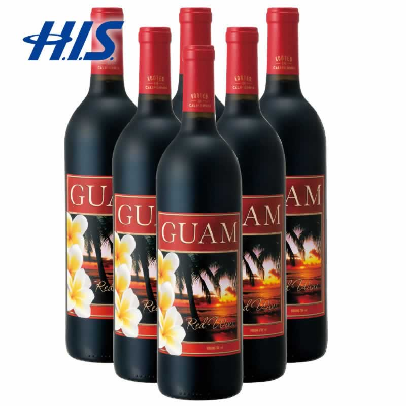 【クーポンでお得!】 HIS グアム お土産 グアム 赤ワイン 6本(グアム 土産 お土産 みやげ おみやげ ワイン 酒)