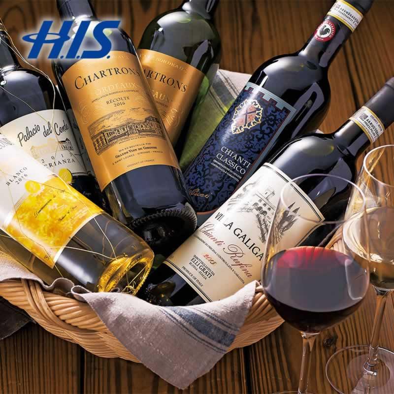 【クーポンでお得!】 HIS ヨーロッパ お土産 ヨーロッパ ワインバラエティセット (ヨーロッパ 土産 お土産 みやげ おみやげ ワイン アルコール 酒類 まとめ買い ワインセット)
