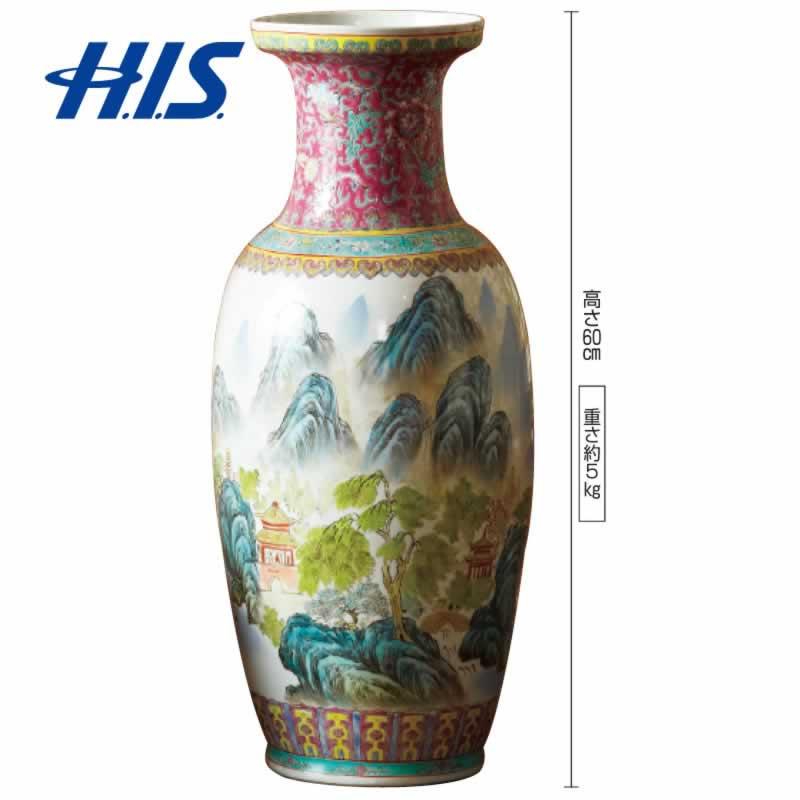 【お得なクーポン配布中!】 HIS 中国 お土産 景徳鎮 花瓶(紅西蓮山水) (中国 土産 お土産 みやげ おみやげ)