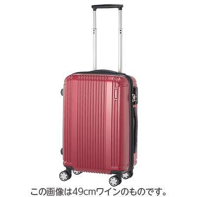 【お得なクーポン配布中!】 HIS スーツケース バーマス NEWプレステージ2 【68cm】| 大型 | ファスナー | BERMAS 60254 ワイン (旅行用品 スーツケース ファスナータイプ 大容量 LLサイズ 8泊~ TSAロック 4輪 学生旅行 ハネムーン)