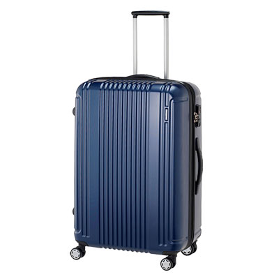 【お得なクーポン配布中!】 HIS スーツケース バーマス NEWプレステージ2 【68cm】  大型   ファスナー   BERMAS 60254 ネイビー (旅行用品 スーツケース ファスナータイプ 大容量 LLサイズ 8泊~ TSAロック 4輪 学生旅行 ハネムーン)