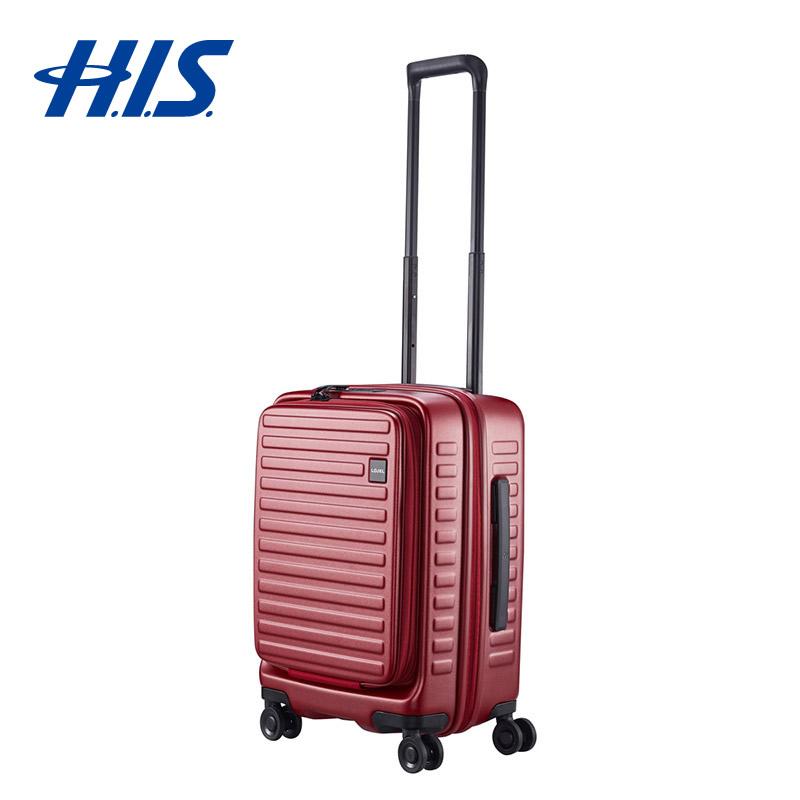 【お得なクーポン配布中!】 HIS スーツケース ロジェール LOJEL CUBO-S バーガンディー | ハードキャリー Sサイズ 37L 2~3泊用 機内持ち込み ( 旅行用品 スーツケース 出張 ビジネスバッグ 小旅行用 国内旅行 海外旅行 )