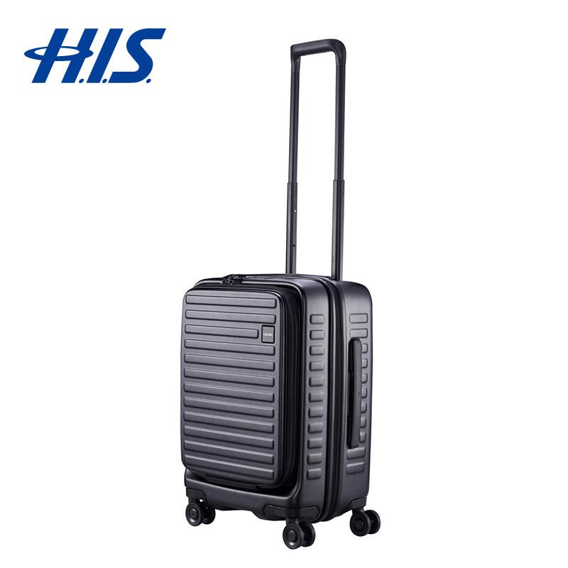 【クーポンでお得!】 HIS スーツケース ロジェール LOJEL CUBO-S ブラック | ハードキャリー Sサイズ 37L 2~3泊用 機内持ち込み ( 旅行用品 スーツケース 出張 ビジネスバッグ 小旅行用 国内旅行 海外旅行 )