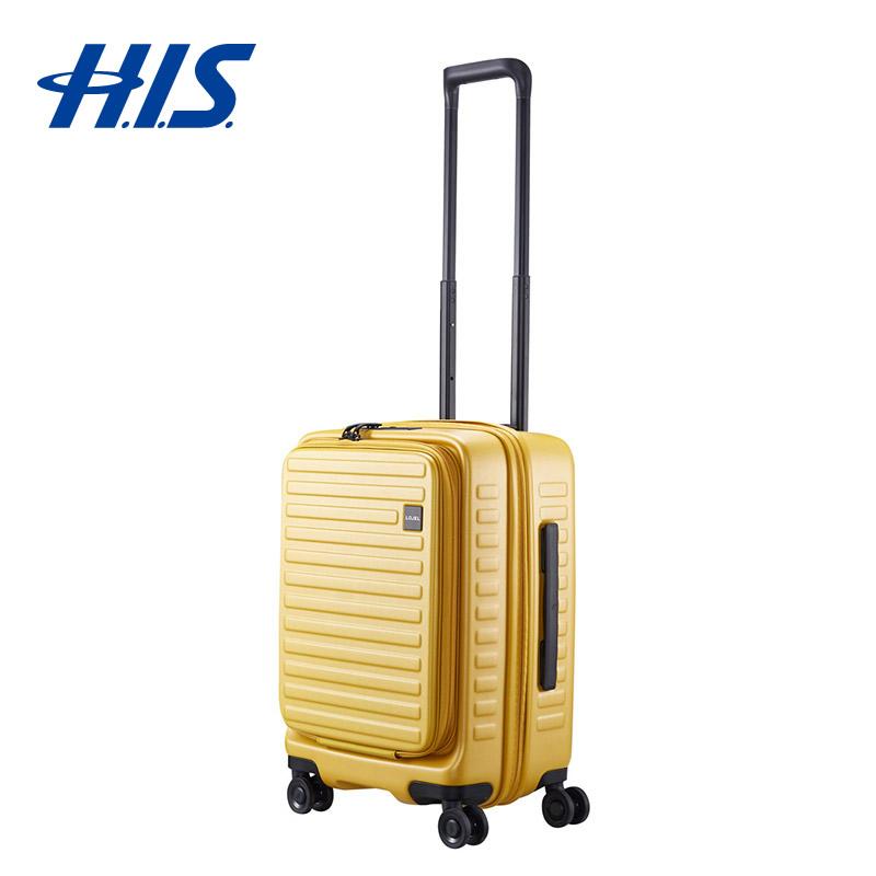 【クーポンでお得!】 HIS スーツケース ロジェール LOJEL CUBO-S マスタード | ハードキャリー Sサイズ 37L 2~3泊用 機内持ち込み ( 旅行用品 スーツケース 出張 ビジネスバッグ 小旅行用 国内旅行 海外旅行 )