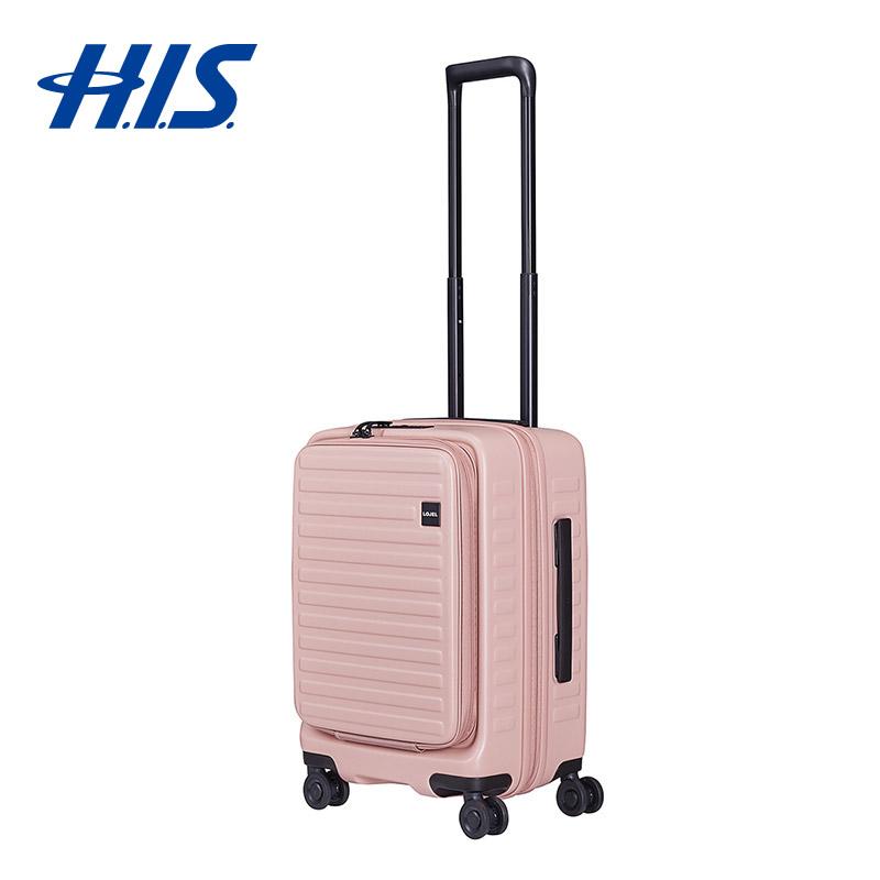 【お得なクーポン配布中!】 HIS スーツケース ロジェール LOJEL CUBO-S ローズ | ハードキャリー Sサイズ 37L 2~3泊用 機内持ち込み ( 旅行用品 スーツケース 出張 ビジネスバッグ 小旅行用 国内旅行 海外旅行 )