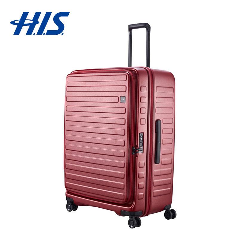 【クーポンでお得!】 HIS スーツケース ロジェール LOJEL CUBO-L バーガンディー | ハードキャリー Lサイズ 100L 長期滞在用 ( 旅行用品 スーツケース 大型 出張 ビジネスバッグ 国内旅行 家族旅行 海外旅行 )