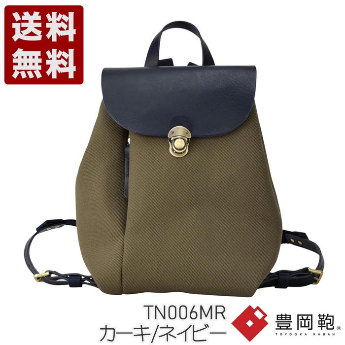 コロッと可愛くコンパクトなカラーも個性的な一枚布シリーズ エルダー ミニリュック 豊岡鞄 驚きの値段で リュックサック バックパック ネイビー TN006MR デイパック 本日限定 カーキ TN006MR-KANV