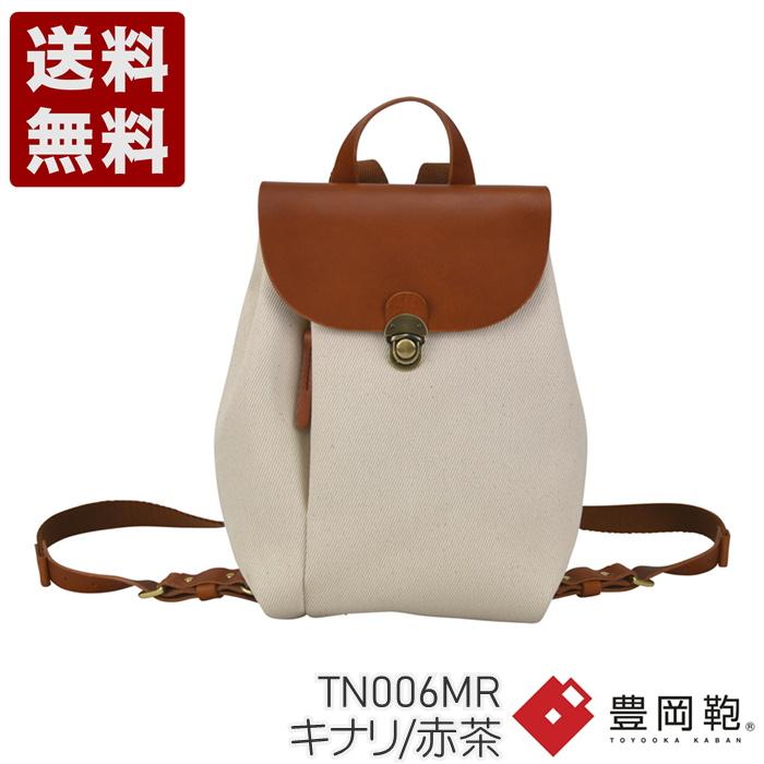 コロッと可愛くコンパクトなカラーも個性的な一枚布シリーズ エルダー ミニリュック 豊岡鞄 着後レビューで 送料無料 贈物 リュックサック バックパック TN006MR 赤茶 キナリ デイパック TN006MR-KINARIAKACHA