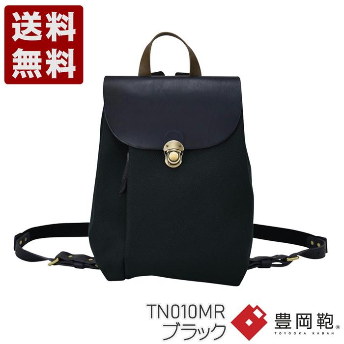お出かけに使いたい大人気ミニリュック 本店 エルダー ミニリュック 豊岡鞄 リュックサック 新品 デイパック バックパック TN010MR-BL TN010MR ブラック