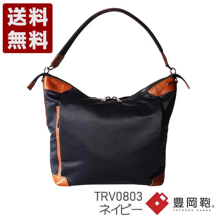 新しいブランド Totem Re Vooo トゥインクル ワンショルダー 豊岡鞄 トゥインクル ショルダーバッグ TRV0803 Totem ワンショルダー ネイビー (TRV0803-NV), ファイト:04e22a14 --- delipanzapatoca.com