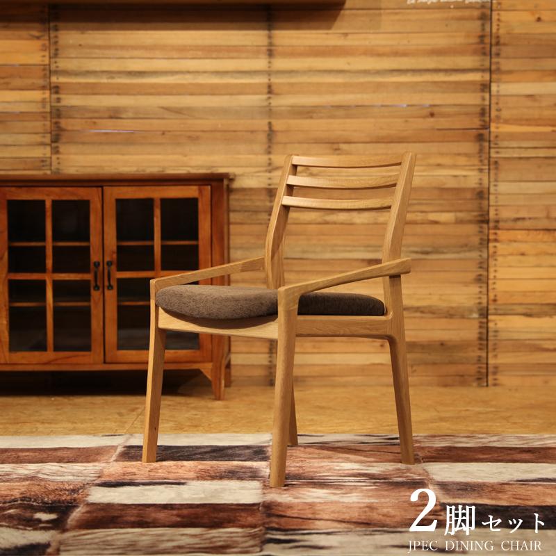 商品名| JPECジェペック ダイニングチェア 2脚セットカラー| オーク ナチュラルサイズ| 幅 50 奥行51 高さ77(座面43)cm北欧テイスト ウレタン塗装 おしゃれ 椅子 ダイニング用食卓用 ミッドセンチュリー レトロ ナチュラル 食卓椅子 イス国産 日本製
