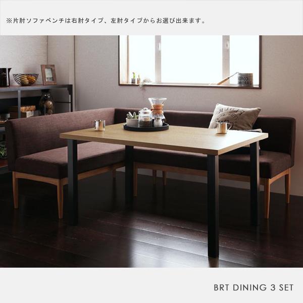 【商品名】 BRT ダイニング 3点 セット【サイズ】 テーブル 幅120 奥行80 高さ64cm【カラー】 天然木 アッシュ 材 突板食卓セット シンプルモダン 北欧 カフェダイニング 椅子 チェア 食卓椅子 ダイニングセット 130 110 リビングダイニング