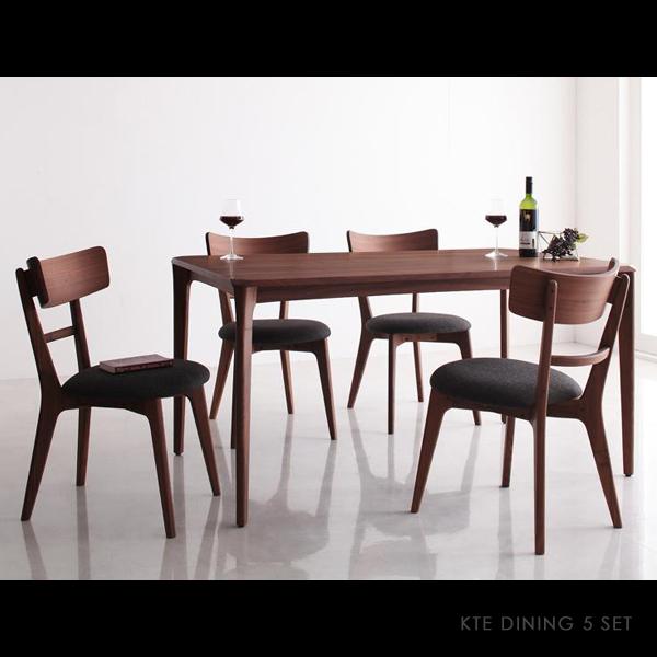 【商品名】 KTE ダイニング 5点 セット食卓セット シンプルモダン【サイズ】 テーブル 幅150 奥行85 高さ70cm【カラー】 天然木 ウォールナットダイニングテーブル ダイニングチェア 食卓 木製北欧 カフェダイニング 椅子