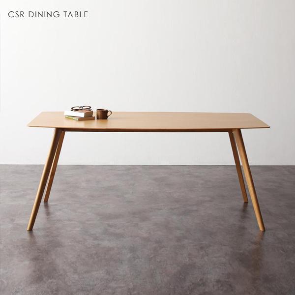 【商品名】 CSR ダイニングテーブル食卓 シンプルモダン【サイズ】 テーブル 幅160 奥行80 高さ70cm【カラー】 オーク 突板積層合板ダイニングテーブル 食卓 木製 北欧 カフェダイニング アンティーク調