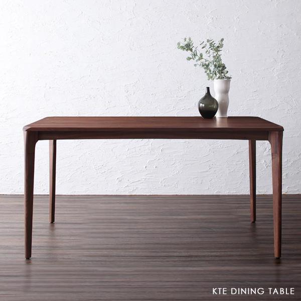 【商品名】 KTE ダイニングテーブル【サイズ】 テーブル 幅150 奥行85 高さ70cm【カラー】 天然木 ウォールナットシンプルモダン ダイニングテーブル 食卓 木製 北欧 カフェダイニング 食卓テーブル ミッドセンチュリー