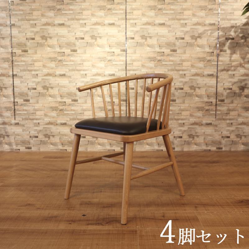 商品名| HALLO ハロー ダイニングチェア 4脚セットサイズ| 幅 52cm 奥行52cm 高さ73cm材 料| オーク無垢材/ソフトレザー張り脚部:ウレタン塗装 張地:ソフトレザー北欧テイスト 食卓用 ミッドセンチュリーレトロ ナチュラル 卓椅子 イス