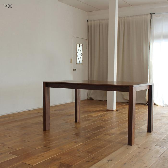 LIVWOOD商品名| アーティス ダイニングテーブル140cmカラー| ブラウン ウォールナットサイズ| 幅 1400 奥行 850 高さ 720 mm生産国| 国産 日本製北欧 スタイリッシュモダンオイルまたはエコウレタン塗装仕上げ