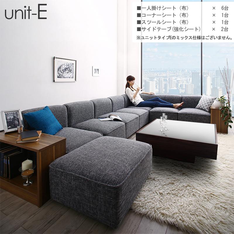商品名| UN-DユニットタイプEセット コーナーソファカラー| 2色対応主素材| ポリエステル 合成皮革 ウレタンフォームお部屋のスタイルに合わせて変化可能レイアウト自由自在 サイドテーブ付き※1年保証付き モダン 北欧 sofa 4人掛け 3人掛け