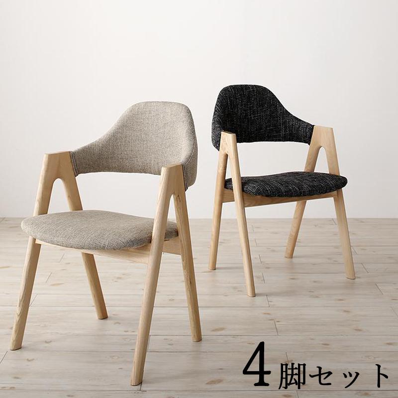 商品名| TTT ダイニングチェア4脚セット材 料| アッシュ無垢材/布張りウォールナット色塗装 北欧テイスト ウレタン塗装 北欧テイスト 食卓用 ミッドセンチュリーレトロ ナチュラル 卓椅子 イス