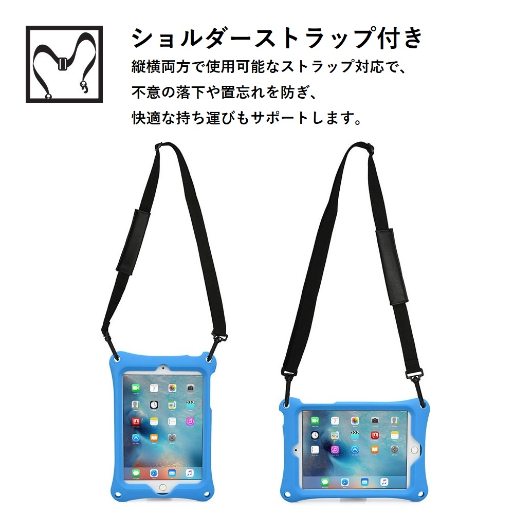 553662dd75 iPadminimini2mini3mini4ショルダーストラップラゲッジケースCooperCases(TM)Bounceキッズ衝撃吸収キックスタンド 子供