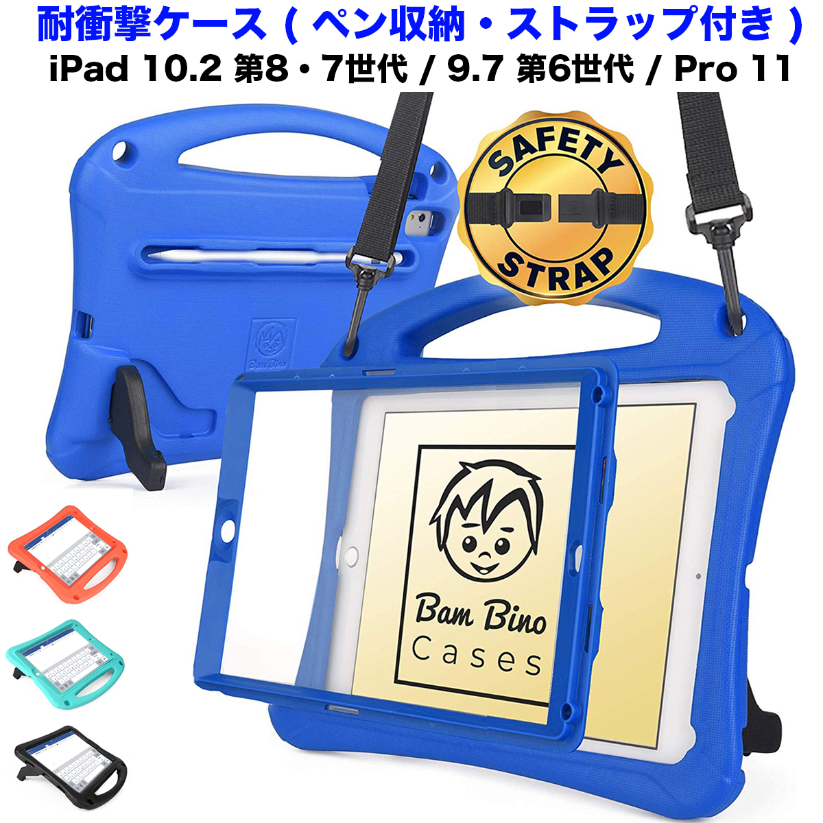 Bambisol HPA Rain Cover with Frame