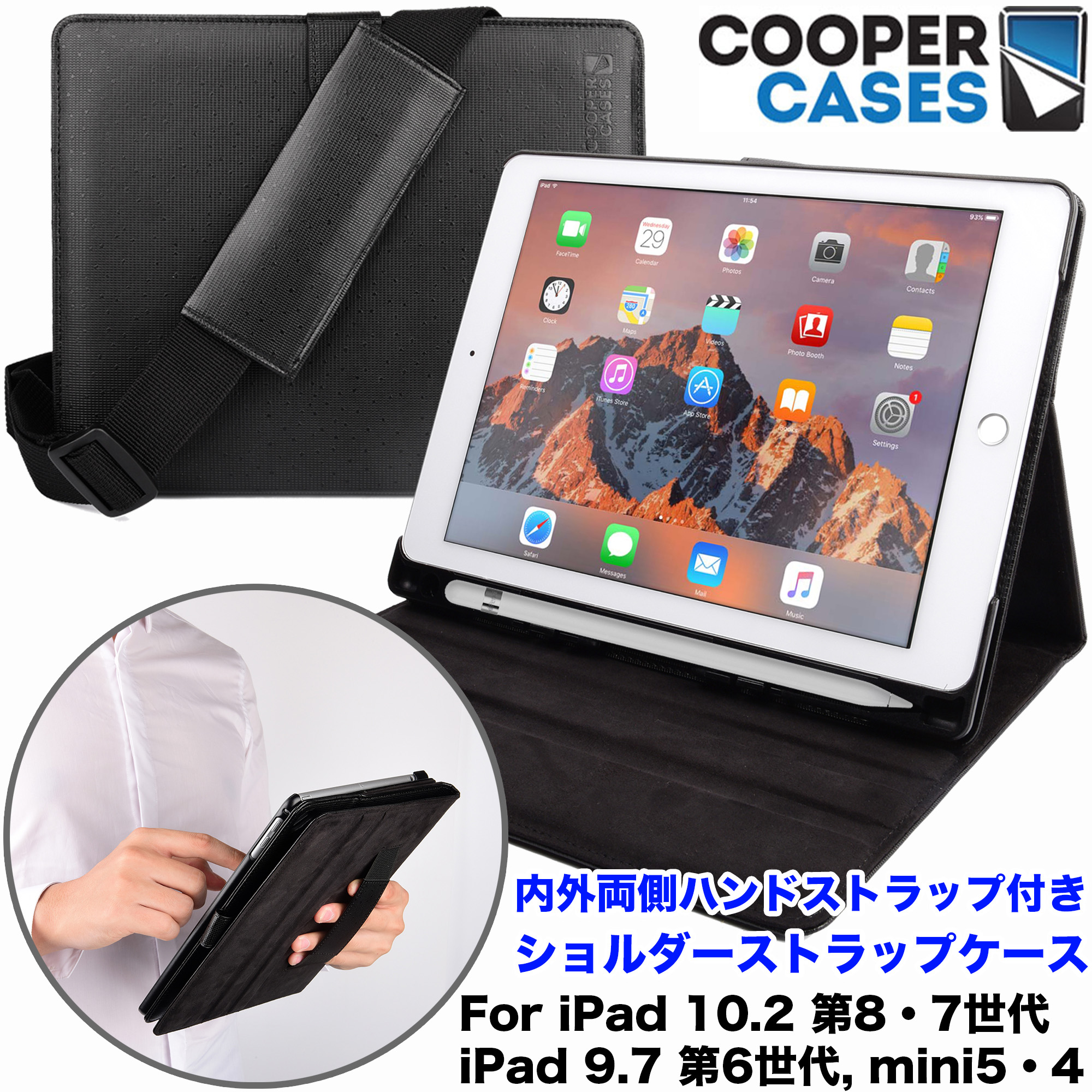 iPad 美品 10.2 Air3 9.7 2018 Air2 mini5 mini4 Cooper Cases Magic Carry Pro II ケース ショルダー ハンド ストラップ 第8世代 ミニ 後部座席 第7世代 車載 キャンプ おしゃれ mini air3 手帳型 持ち運び 新品未使用 丈夫 職場 第6世代 カバー ビジネス 第5世代 air2 アイパッド アウトドア