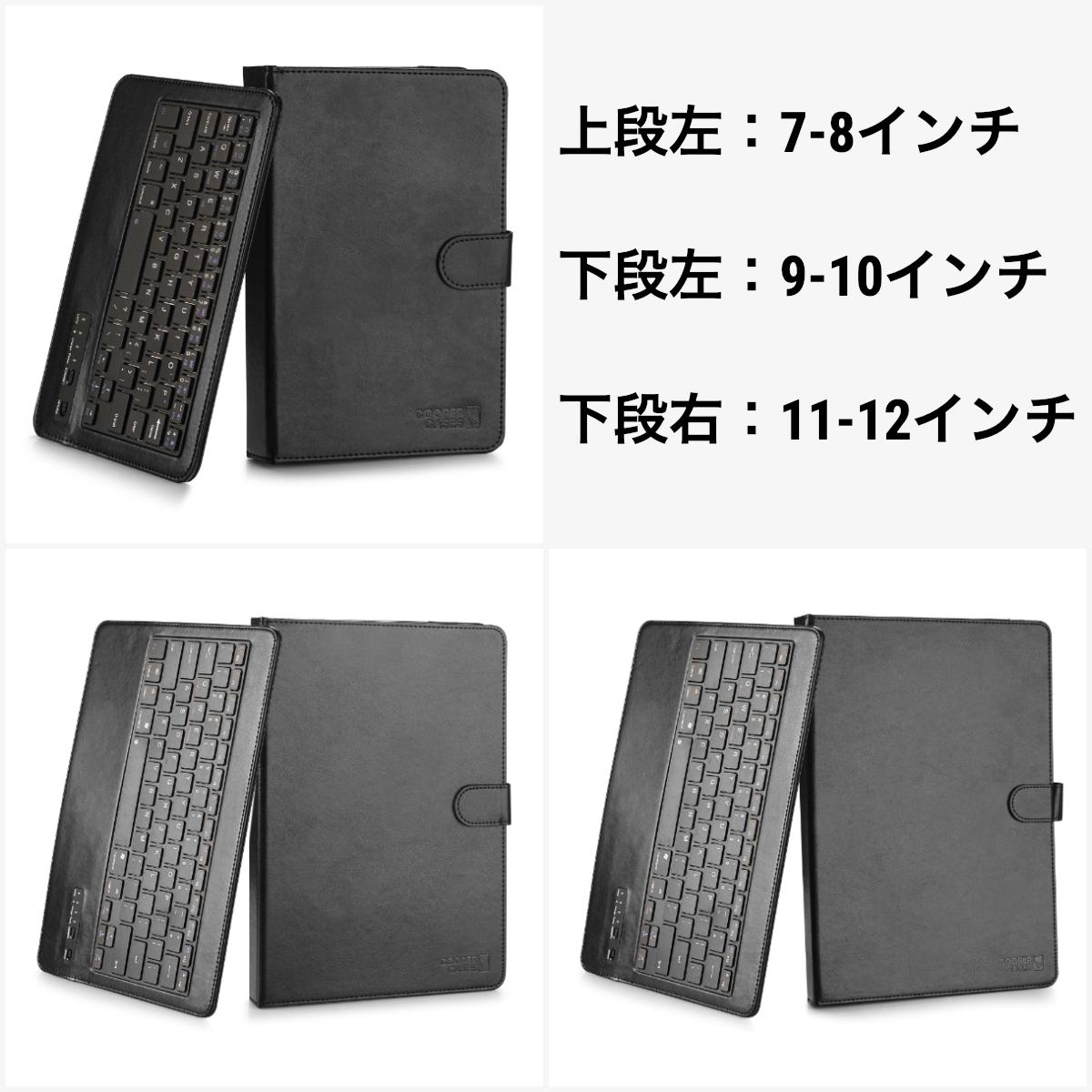 3ae0ade9c5 タブレットケースキーボード7インチ8インチ9インチ9.710インチ10.111インチ12インチワイヤレス
