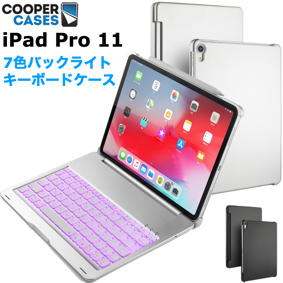 Seven colors of backlight with the ipad case keyboard iPad Pro 11 inches  Pro 10 5 Air2 Pro 9 7 keyboard wireless Bluetooth pencil pen storing pencil
