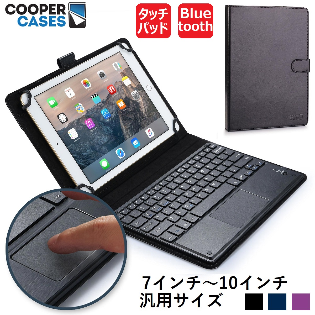 9 inches of tablet case keyboard touch pad bluetooth 8 inches 8 4 10 inches  10 1 inches general-purpose Huawai Mediapad d-02k d-01j d-02h dtab arrows