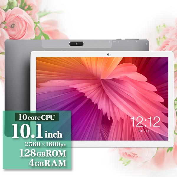 【高性能・大容量】10.1インチ 大容量128GB 4GBRAM 4GLTE通信 高画質2560×1600 10コアCPU Android8.0 Bluetooth android tablet Teclast M30 送料無料【日本語説明書 タブレット wi-fiモデル pc 端末 本体 オンライン パソコン ゲーム プレゼント】