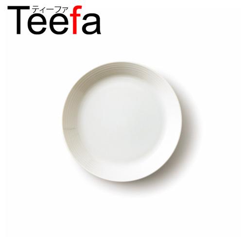 丸型の取り皿と言ったらこれ サイドがキュっと上がっているので使用感も良いです 公式サイト 丸皿 取り皿 丸 小皿 フラット 専門店 Teefa ティーファ 16cmプレート 白 日本製 おしゃれ アウトレット 皿 業務用食器 食器 プレート 白い食器 磁器