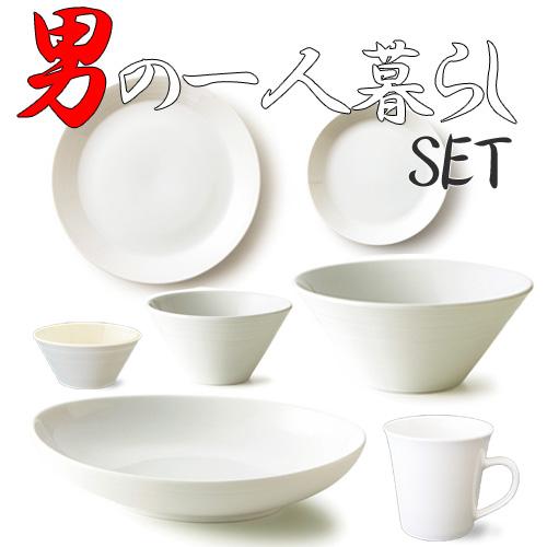 一人暮らしを始める女子大生にプレゼントする食器を探しています。(予算3000円)