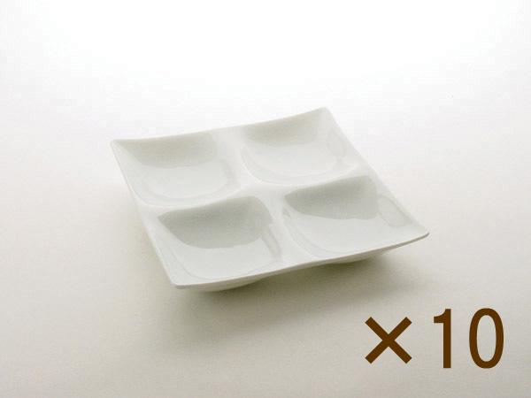【ポイント5倍!!期間限定】 コワケ kowake 4つ仕切り皿 10枚セット 【 深山 miyama 】 白い食器 こわけ オードブル カフェ 食器 おしゃれ オシャレ おつまみ 皿 日本製